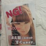 前髪カット540円!!