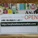 anyhowのネットショップ angelotti by anyhow